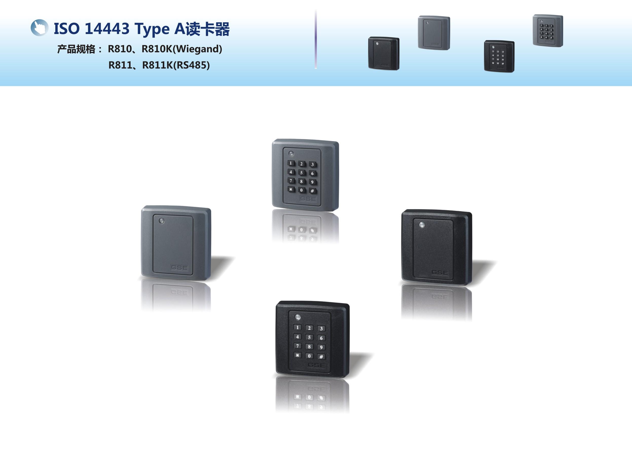 电压适应范围宽,6 ~ 16VDC 防水防尘,外壳防护能力达IP65,适应室内/外环境 符合ADA标准,带有声光提示,LED指示灯和蜂鸣器可受主机控制 外观美丽大方 结构设计精巧,便于安装且阻止肆意破坏行为。 产品参数 读卡类型:ISO 14443 Type A 读取内容:卡片CSN或卡片中用户指定区域的数据 工作频率:13.